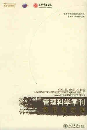 asqbestpaper.JPG